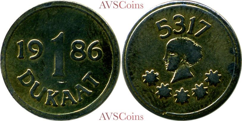 AVSCoins - Netherlands Dukaat 1986